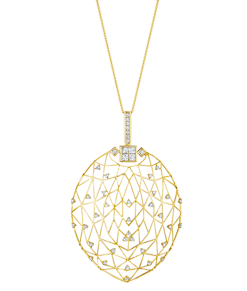 Hueb Stellar Gold & Diamond Pendant Necklace