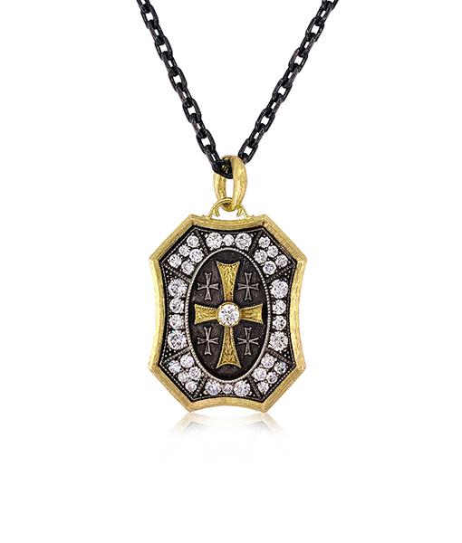 Erica Molinari Large Diamond Engraved Cross Shield Charm