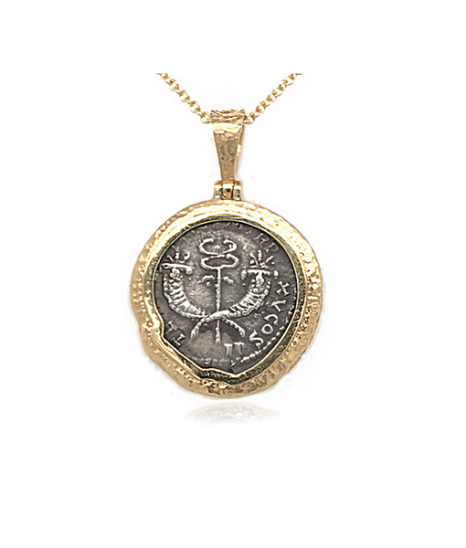 Jorge Adeler Commodus Coin Pendant with Chain